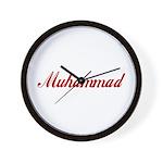 Muhammad name Wall Clock