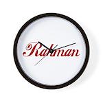Rahman name Wall Clock