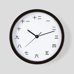 Japanese Number (Kanji) Wall Clock