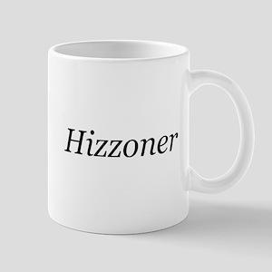 Hizzoner Mug