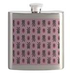 Pink Cat Paw Pattern Flask