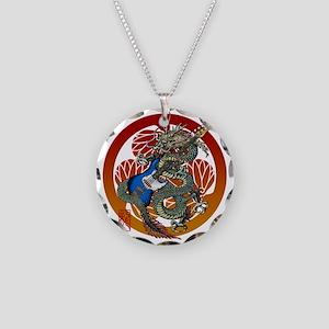 Dragon Bass 02 Necklace Circle Charm