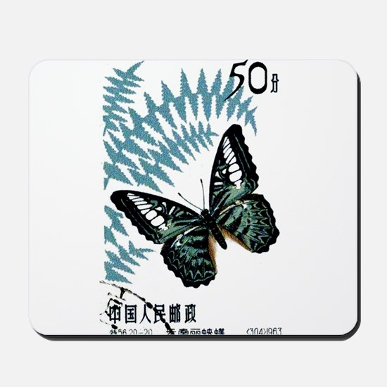 Vintage 1963 China Butterfly Postage Stamp Mousepa