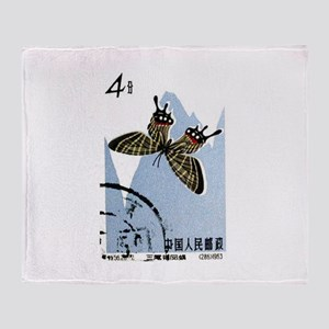 1963 China Native Butterfly Postage Stamp Stadium