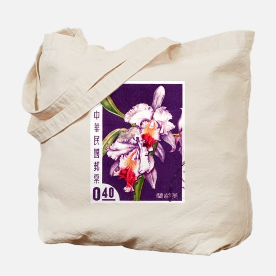 Vintage China Cattleya Orchid Stamp Tote Bag