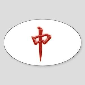 red zhong Sticker