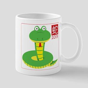 2013 Zodiac Snake Mug
