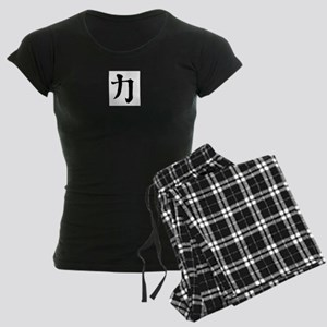"""Strength"" Chinese Symbol Women's Dark Pajamas"