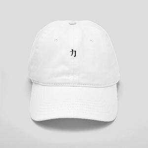 """Strength"" Chinese Symbol Cap"