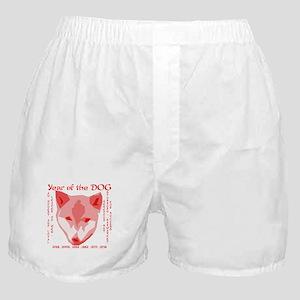 2006 - year of the dog Boxer Shorts