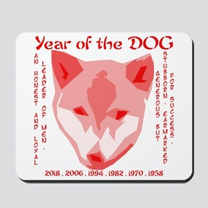2006 - year of the dog Mousepad