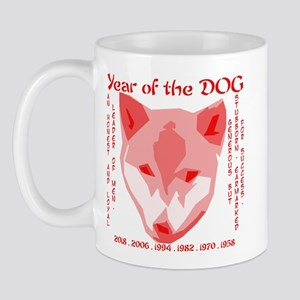 2006 - year of the dog Mug