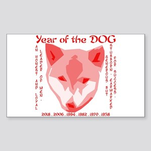 2006 - year of the dog Rectangle Sticker