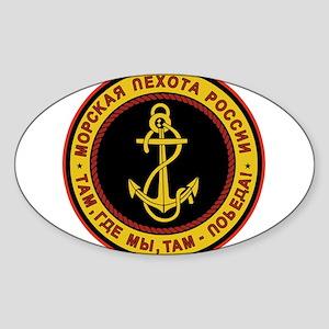 Russische Marine Corps Abzeichen Morskaya Pehota U