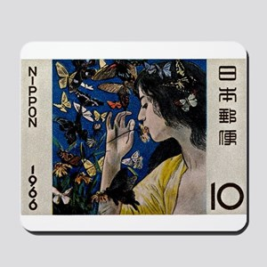 1966 Japan Woman With Butterflies Postage Stamp Mo