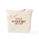 Otagenki Tote Bag