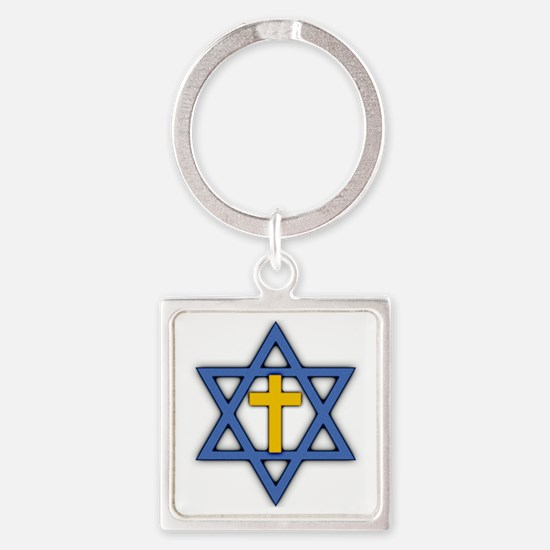 Star of David with Cross Square Keychain