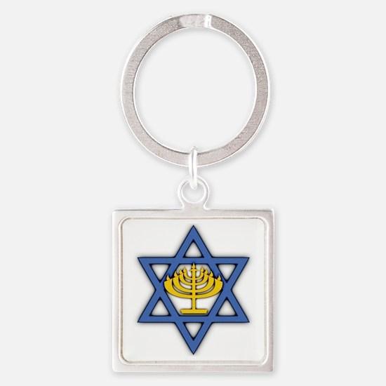 Star of David with Menorah Square Keychain