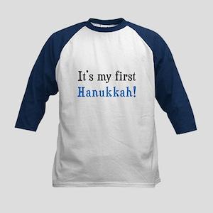 It's My First Hanukkah Kids Baseball Jersey