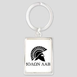 Molon Labe Warrior Portrait Keychain