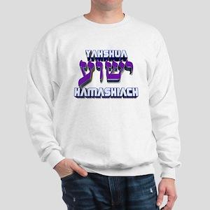 Yahshua! Sweatshirt