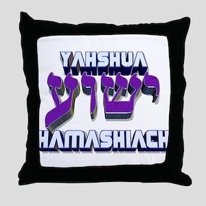 Yahshua! Throw Pillow