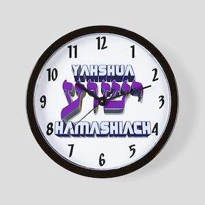 Yahshua! Wall Clock