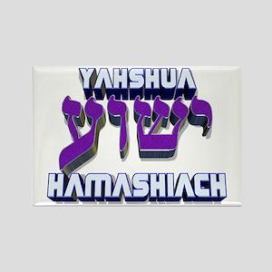 Yahshua! Rectangle Magnet