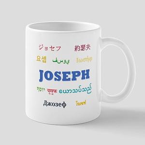 JOSEPH 11 oz Ceramic Mug