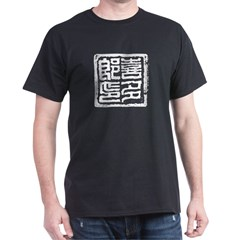 LIMITED EDITON ! KITARO STAMP T-Shirt