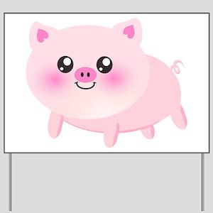 cute pig Yard Sign