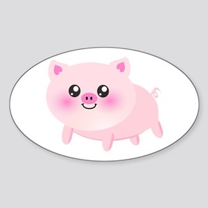 cute pig Sticker