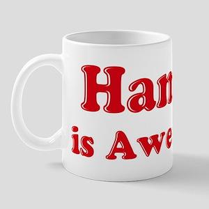Hamza is Awesome Mug