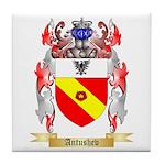 Antushev Tile Coaster