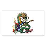 Ryuu Guitar 05 Sticker (Rectangle 10 pk)