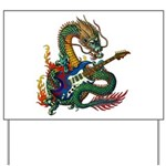 Ryuu Guitar 05 Yard Sign