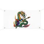 Ryuu Guitar 05 Banner