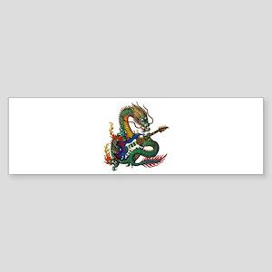 Ryuu Guitar 05 Sticker (Bumper)