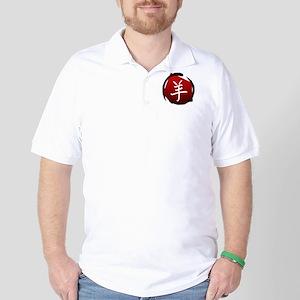 Year Of The Sheep Symbol Golf Shirt