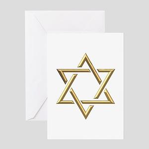 "Golden ""3-D"" Star of David Greeting Card"