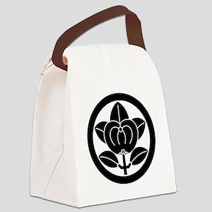 Hikone mandarin orange Canvas Lunch Bag