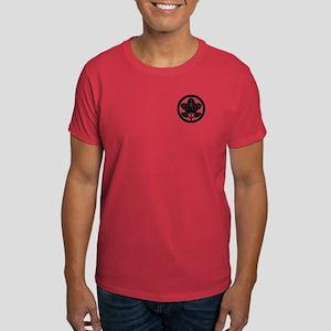 Hikone mandarin orange Dark T-Shirt