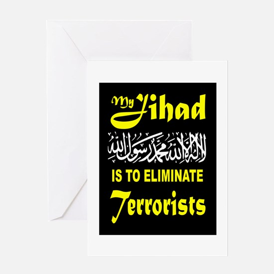 MY JIHAD Greeting Card