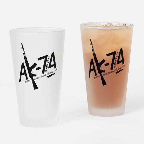 AK-74 Drinking Glass