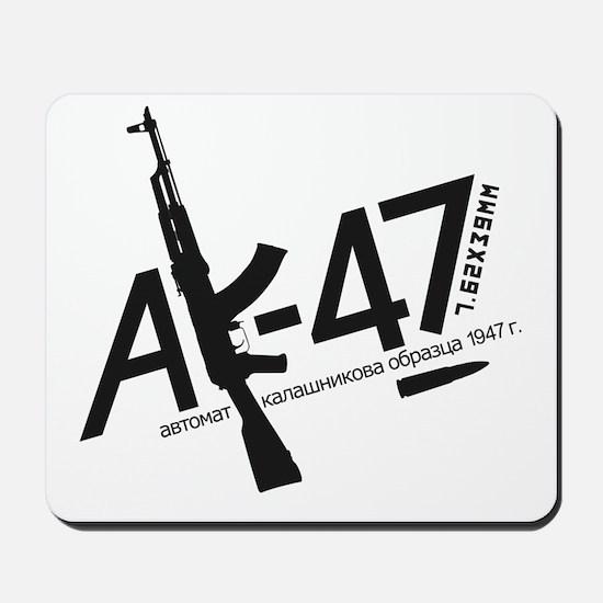 AK-47 Mousepad