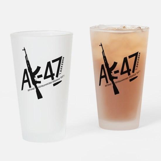 AK-47 Drinking Glass