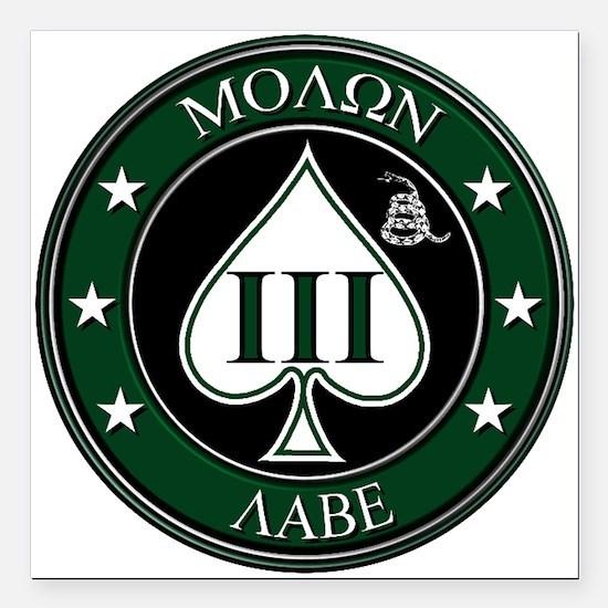Come and Take It (Green/White Spade) Square Car Ma