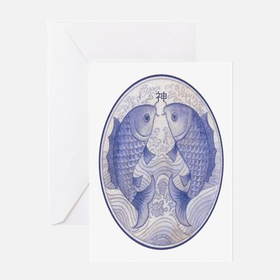 Asian Icthus Thank You Greeting Card