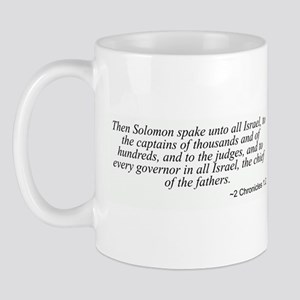 2 Chronicles 1:2 Mug