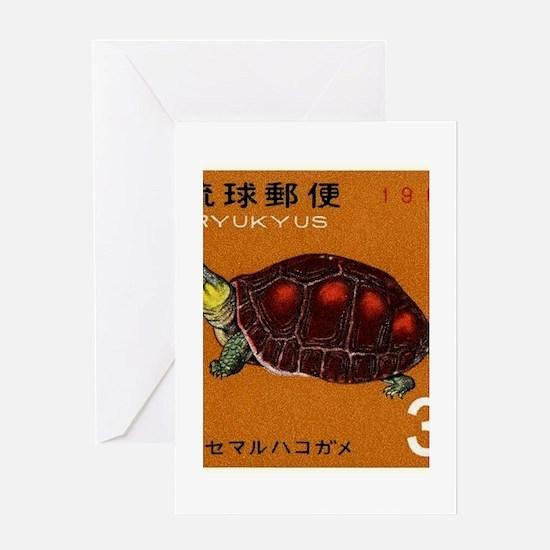 1965 Ryukyu Islands Turtle Postage Stamp Greeting